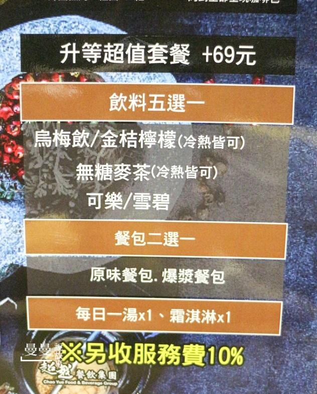20171128_超越牛排-26
