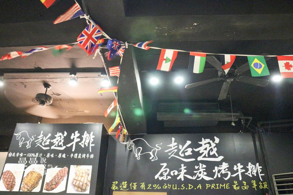 20171128_超越牛排-58