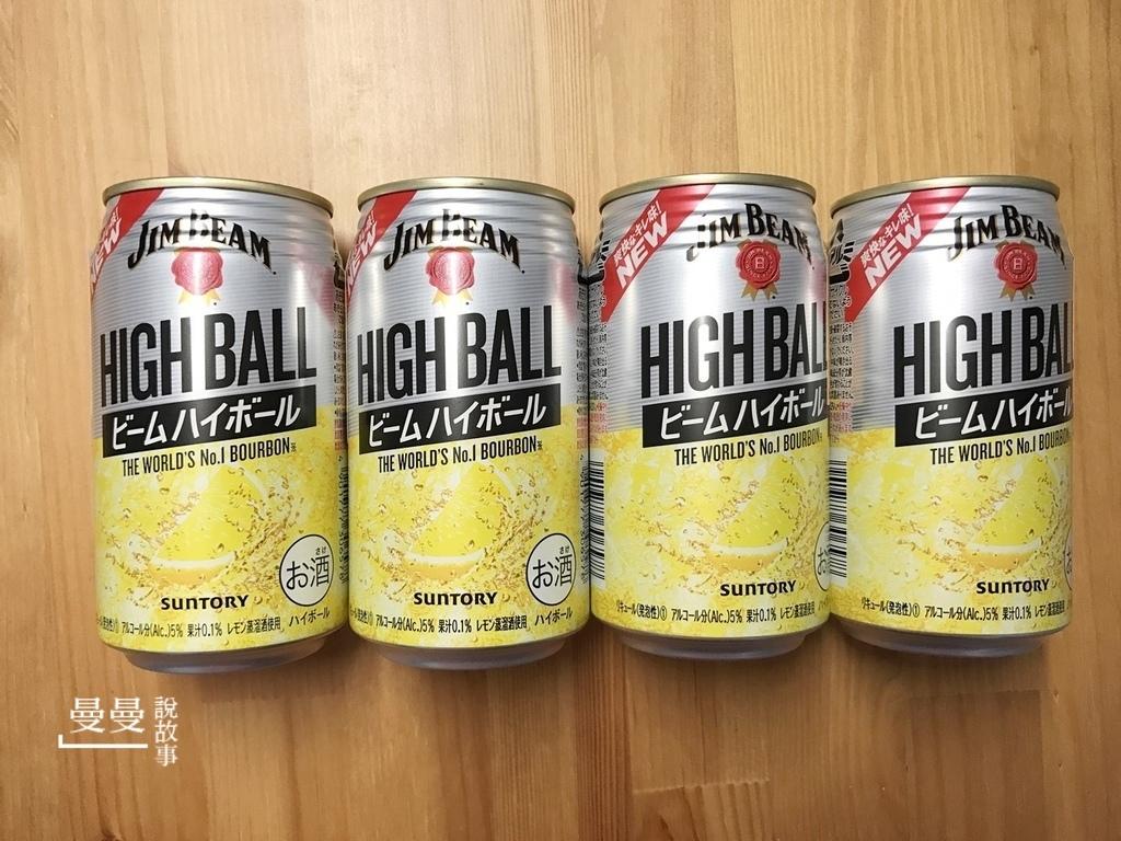 20171219_金賓波本啤酒IMG_2808-001