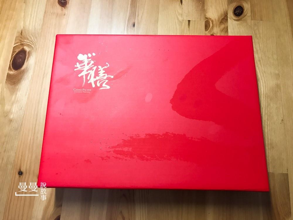20171220_華膳空廚