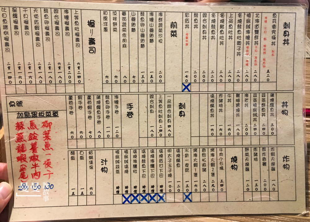 20171213_魚兵衛-4
