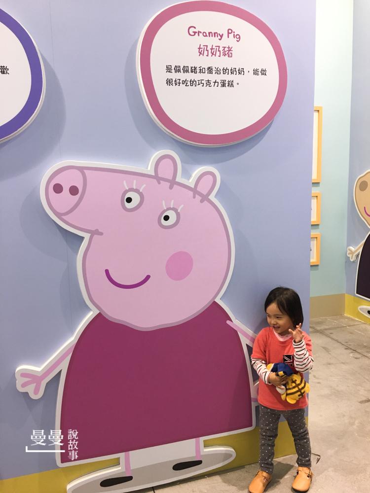 20180102_粉紅豬小妹-38