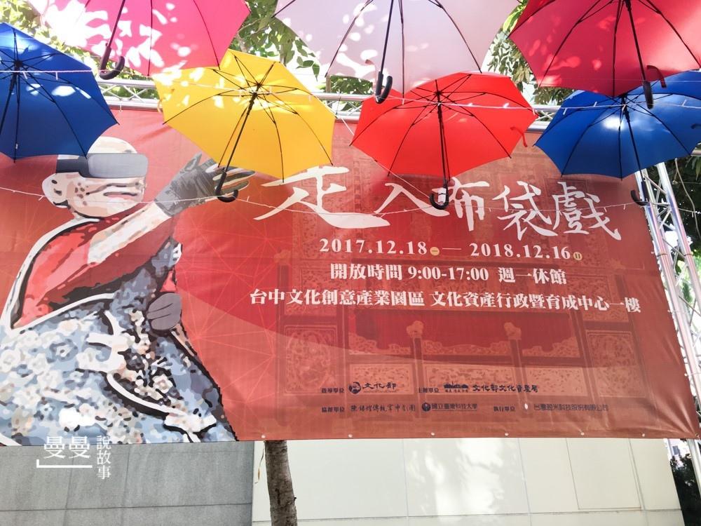 20180102_粉紅豬小妹-20