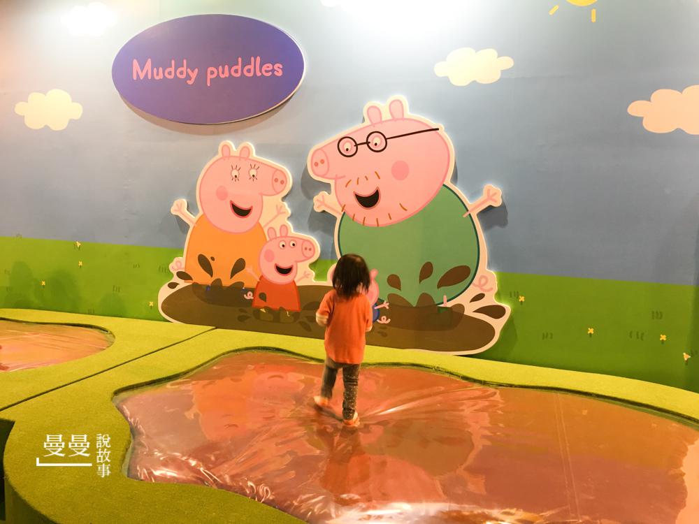 20180102_粉紅豬小妹-67