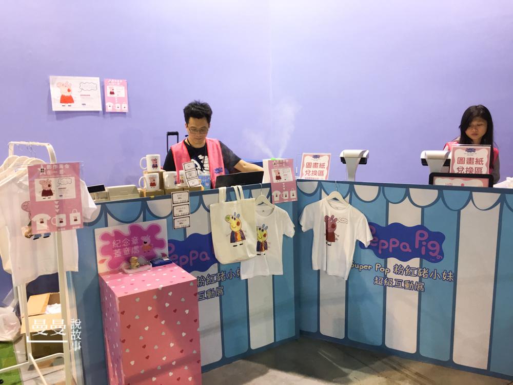20180102_粉紅豬小妹-64