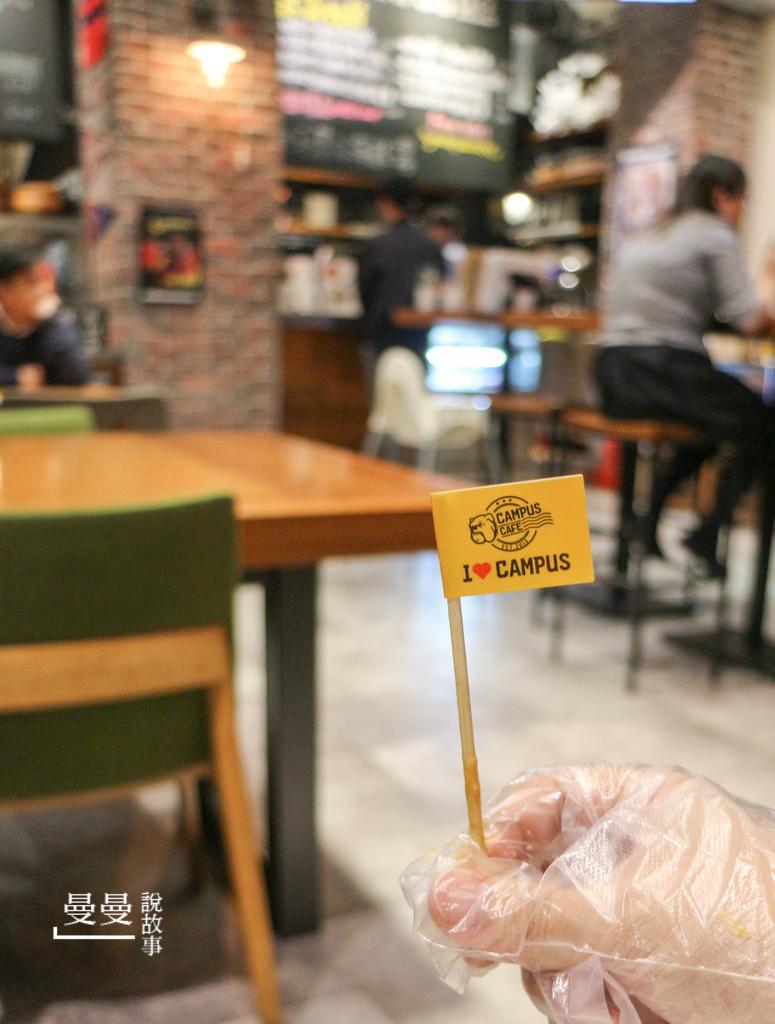 20180110_Campus Cafe-46