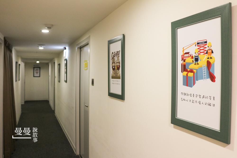20180128_博客旅店-17