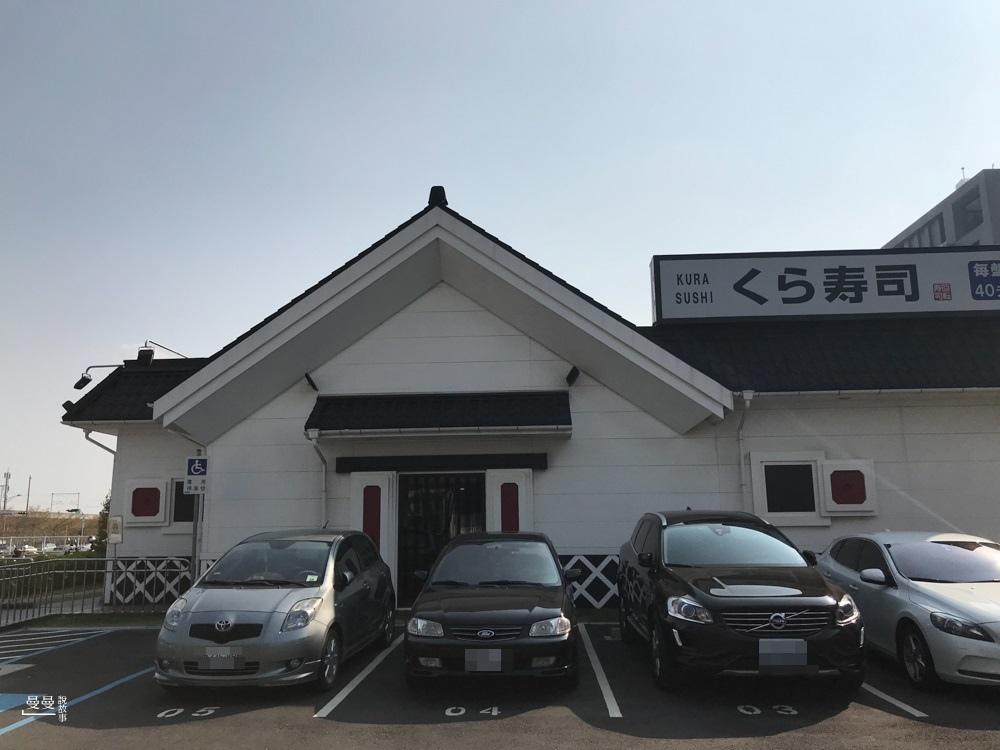 20180312_藏壽司-2