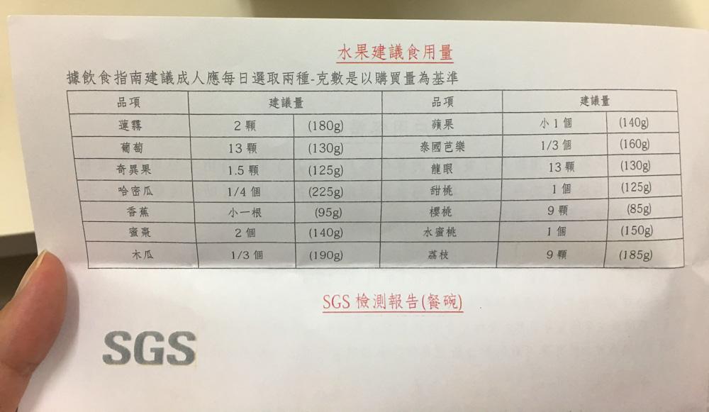 20171023_康和-9