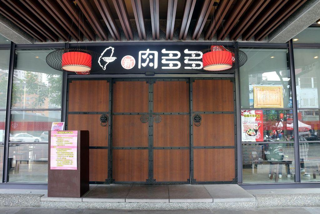 台中肉多多IMG_4490-20180721
