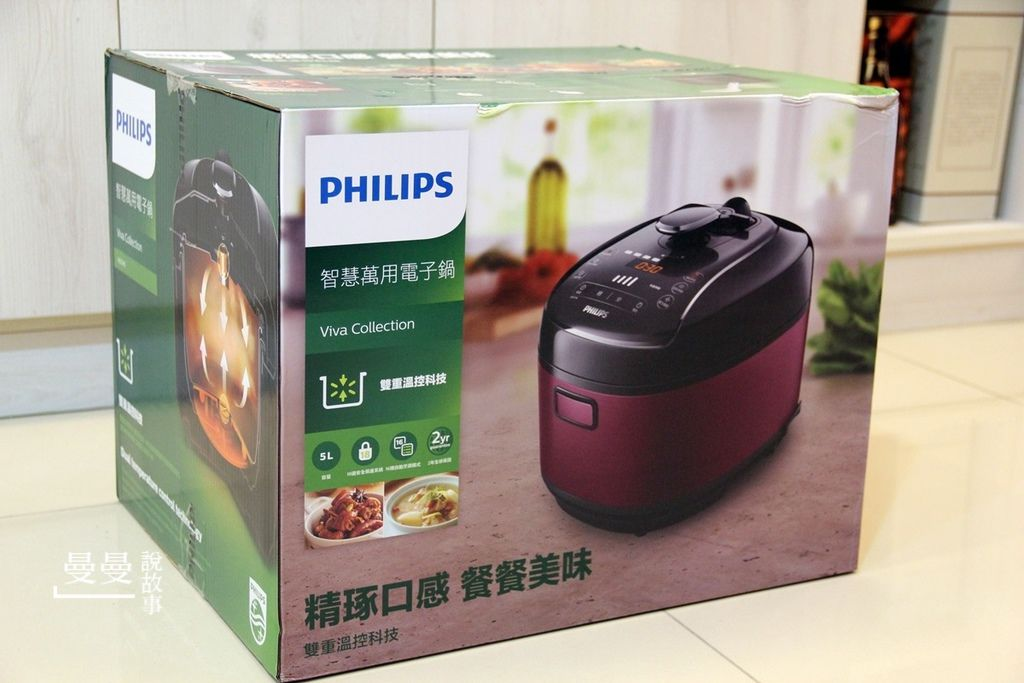 做好菜找幫手☛推廌飛利浦智慧萬用電子鍋HD2140,鹹菜鴨肉湯、滷三層肉、港式臘味炊飯(含食譜)
