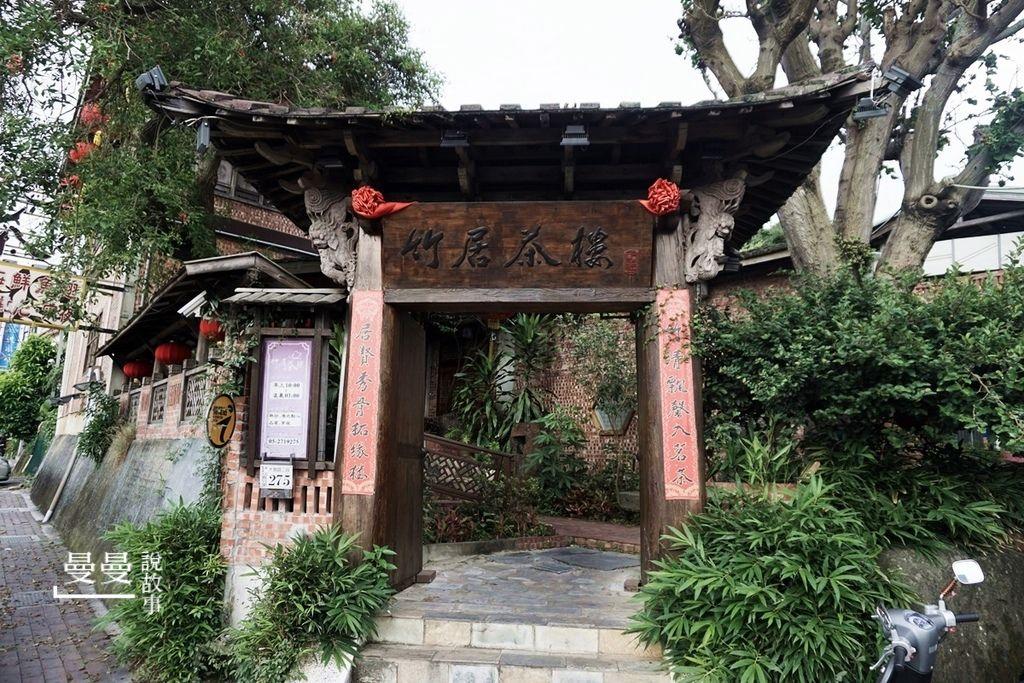 201907竹居茶樓DSC04528-002