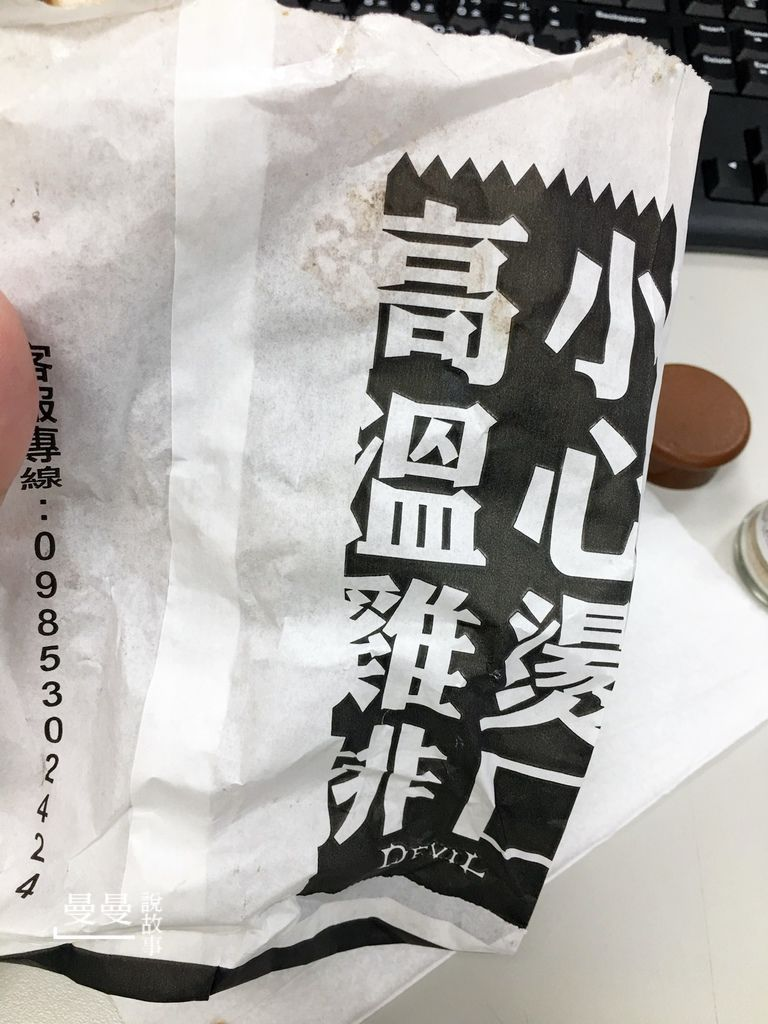 201909惡魔雞排IMG_0507