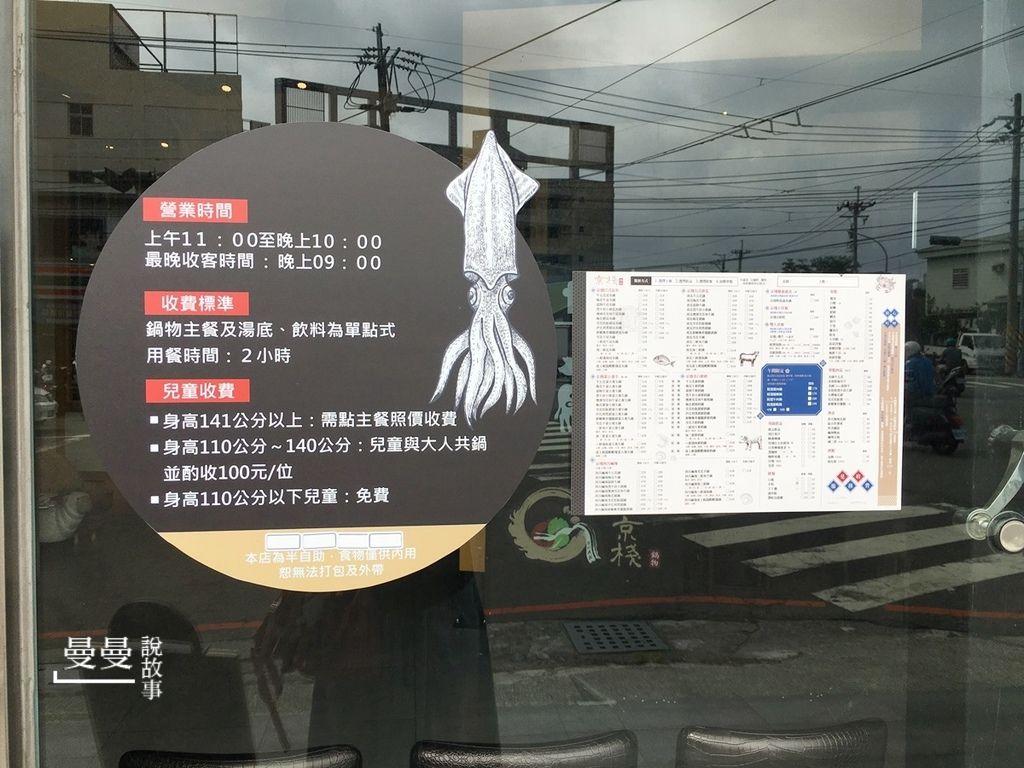 20190927京棧IMG_0587-20190928