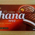 lotte_ghana_premium_pie
