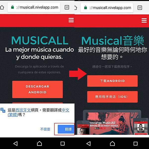 線上免費聽音樂app.jpeg