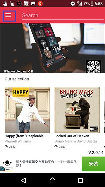 離線撥放音樂app.png