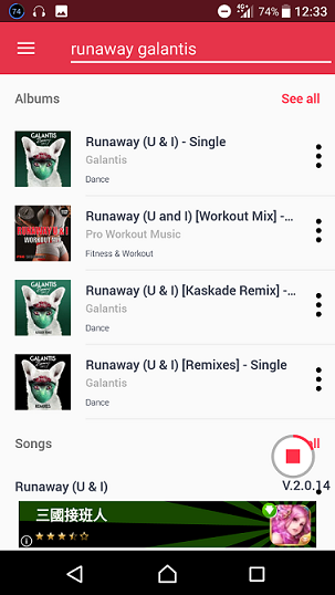 離線聆聽_runaway_galantis.png