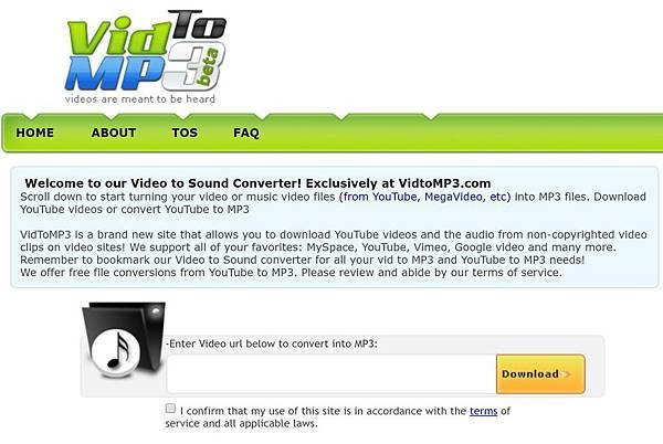 vid-to-mp3-從YouTube-下載-MP3-如何-線上-從YouTube-下載-音樂.jpg