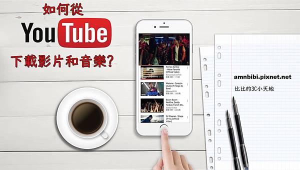 convert-youtube-videos-to-mp3.jpg