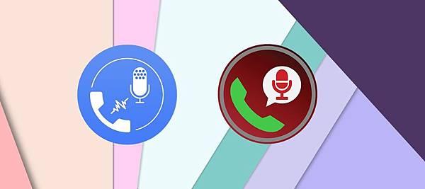 通話錄音app-電話錄音機app-call recorder.jpg