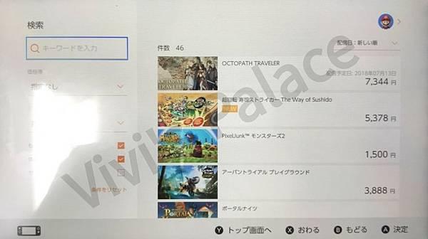 switch體驗版遊戲.jpg