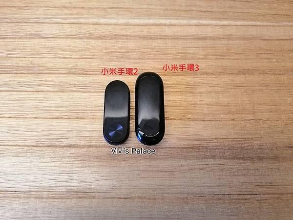 小米手環2-小米手環3.jpg