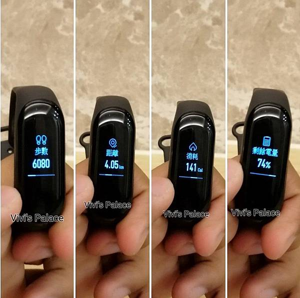 小米手環3充電.jpg