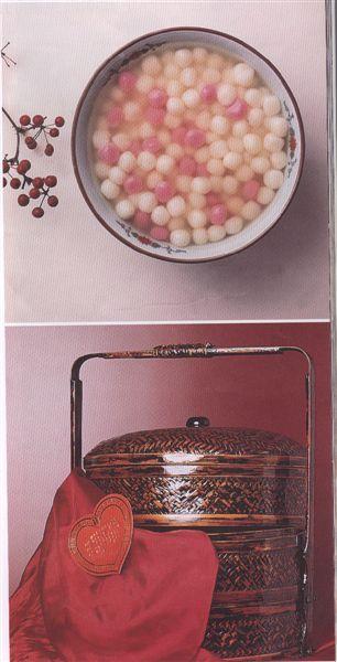 中國傳統婚禮習俗4.bmp