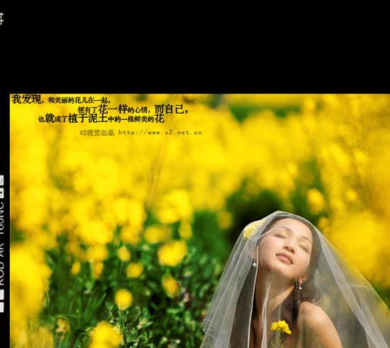 新娘13.jpg