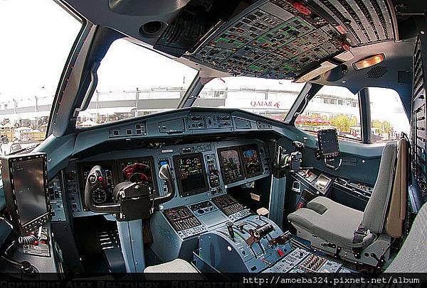 AirlinersNetPhotoID1952510