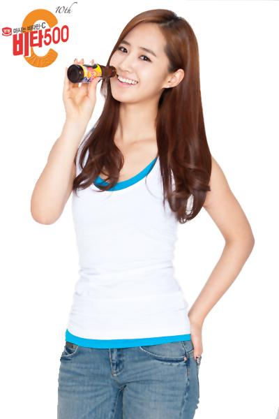 vita500 新圖 yuri
