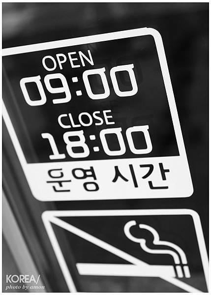 korea 47.jpg