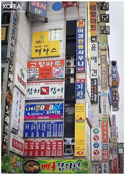 korea 92.jpg