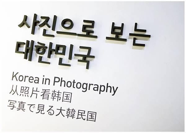 korea 127.jpg