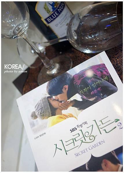 korea 96.jpg