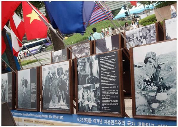 korea 136.jpg