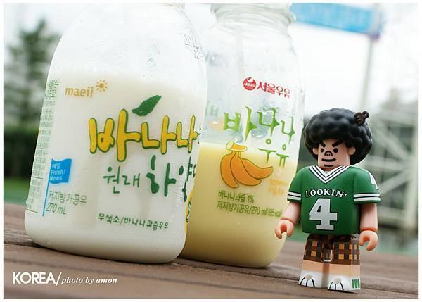 korea 146.jpg