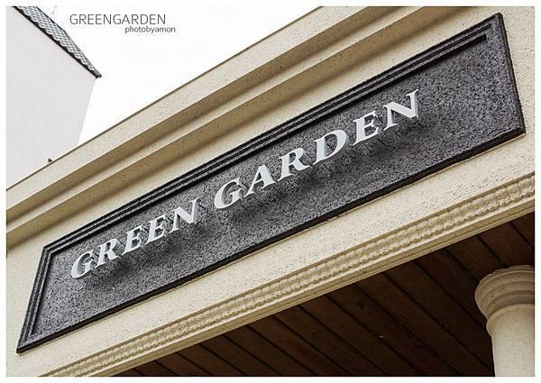 綠芳園 1.jpg