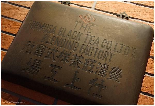 台灣紅茶 48