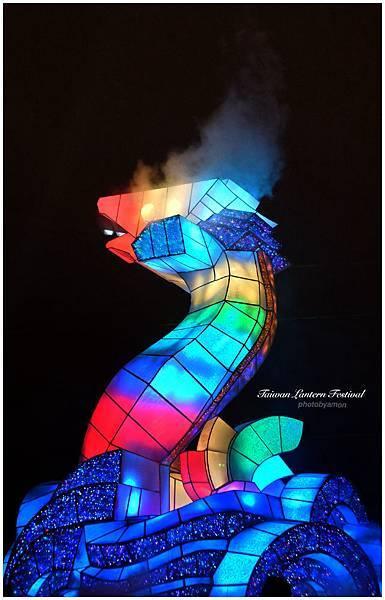 2013 竹北燈會 1