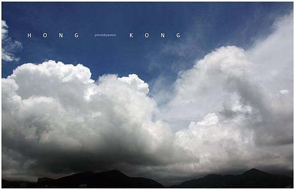 HongKong 1