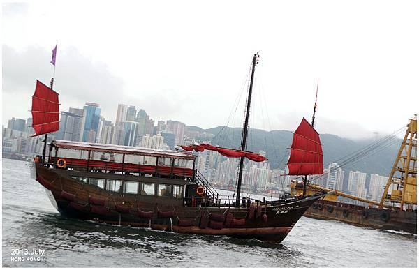HongKong 11