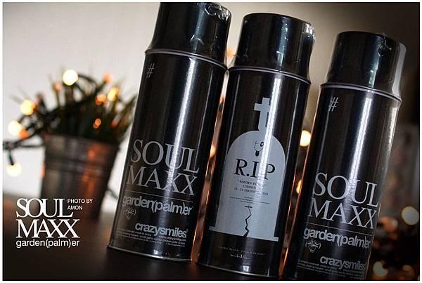 SOULMAXX 1