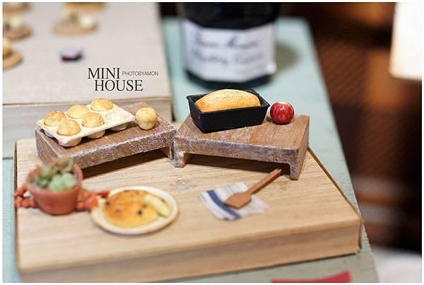 Mini House 26