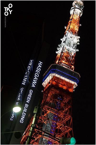 TOKYO 62