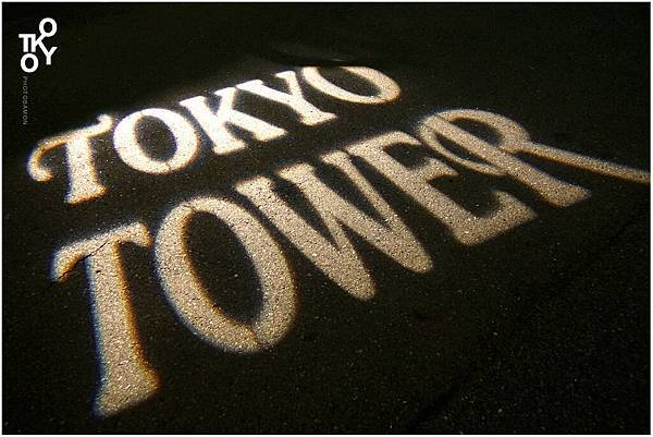 TOKYO 52