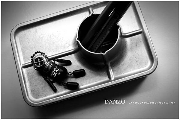 Danzo 3