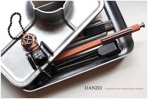 Danzo 7