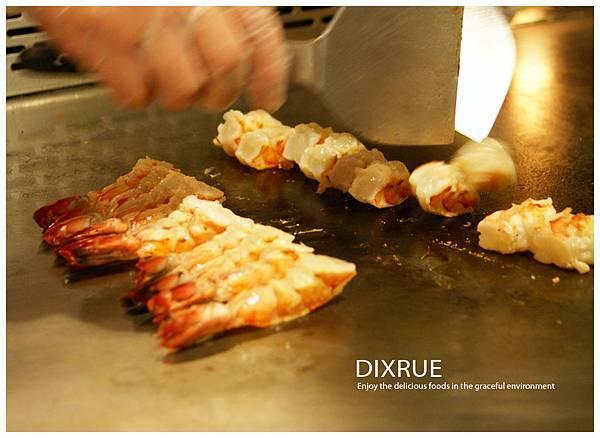 DIXRUE 11.jpg